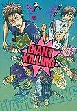 GIANT KILLING(34) (モーニング KC)