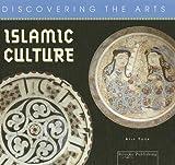 Islamic Culture, Atif Toor, 159515521X