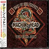 Year of the Dragon Japan Tour Diary by Machine Head (2000-09-05)