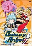Galaxy Angel Z - Galaxy Size Combo (Vol. 2)