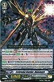 Cardfight!! Vanguard TCG - Exxtreme Battler, Danshark (G-BT06/007EN) - G Booster Set 6: Transcension of Blade and Blossom