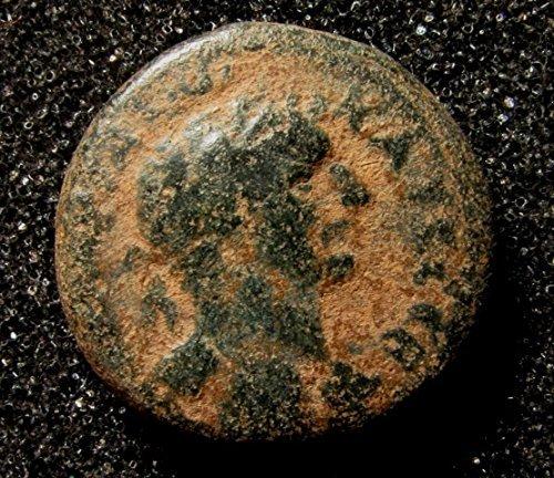 Review Ancient JUDAEA, Tiberias. Hadrian.