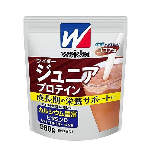 ウイダージュニアプロテインココア味980g(約49回分)森永のココアカルシウム・ビタミン・鉄分配合合成甘味料不使用