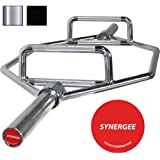 "iheartsynergee 25kg Chrome & Black Olympic Hex Barbell Trap Bar with Two Handles for Squats, Deadlifts, Shrugs and Power Pulls. 56"" Long Bar with 10"" Sleeve."