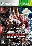 鉄拳タッグトーナメント2 Xbox 360 プラチナコレクション - Xbox360