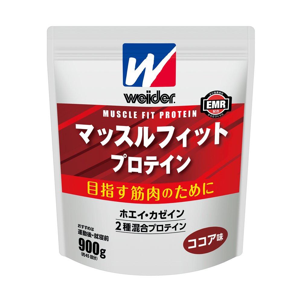 ウイダー マッスルフィットプロテイン900g ココア味 (2個セット) B0794BVXS5