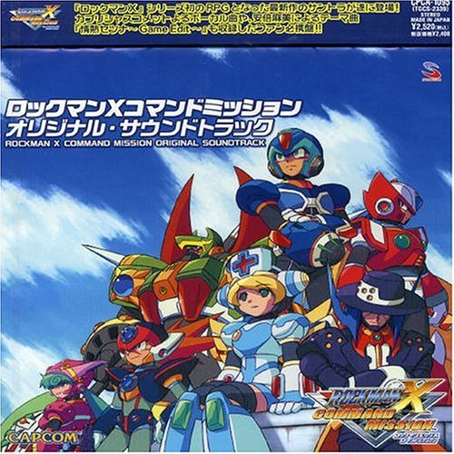 Rockman X Command Mission (OST) by Game Music(O.S.T.) (2004-09-23)
