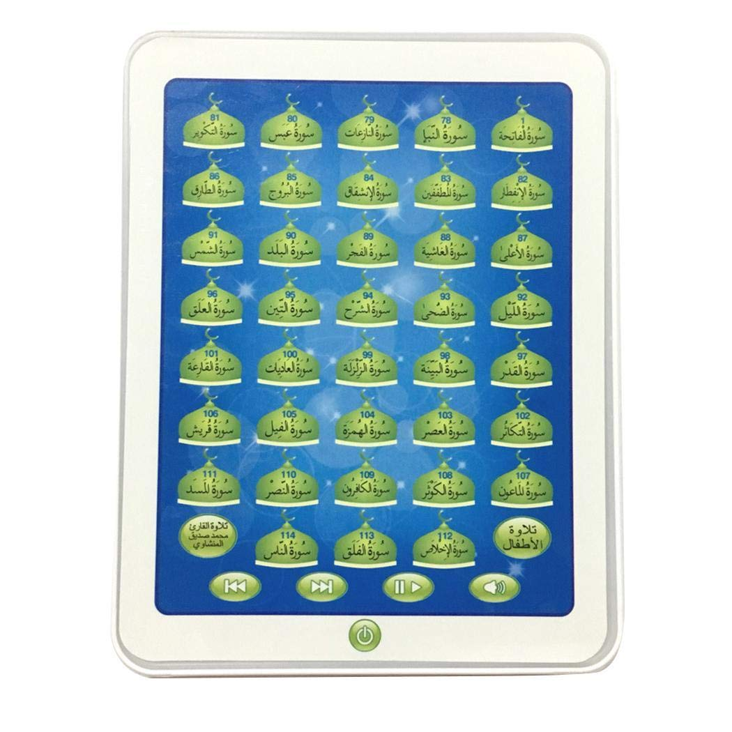 Ladiy E-Book Arabic Learning Tablet Electronic Reading Machine Toy for Kids Electronic Systems by Ladiy (Image #1)