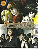 Death Note Vol. 1-37 End + Special + 3 Live Action Movies / English Subtitle