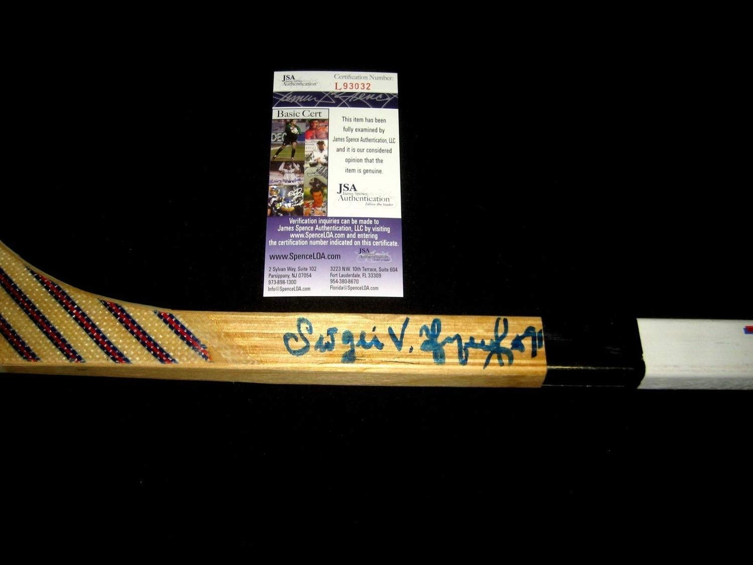 Sergei Fedorov Autographed Signed Full Name Detroit Red Wings Hockey Stick Very JSA Authentic