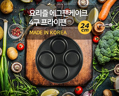 Yorizle Egg Fan Pancake Fan Egg Fry Pan 24cm - Made in Korea