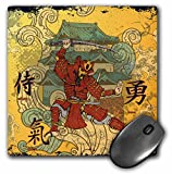 3D Rose ''A Samurai Warrior Against An Oriental Building With Oriental Writing.'' Matte Finish Mouse Pad - 8 x 8'' - mp_152966_1