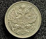 Antique Russian Imperial Silver 20 Kopek