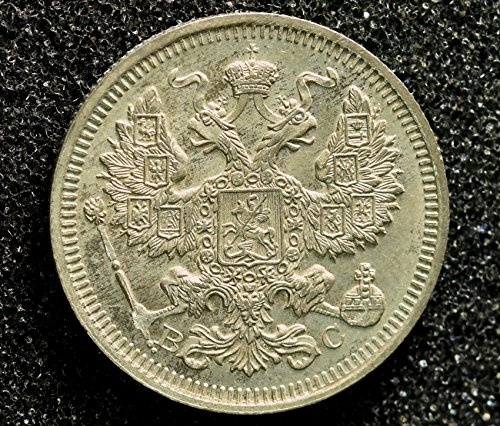 Antique Russian Imperial Silver 20 Kopeks 1915 coin of NICHOLAS II or Nikolai II Emperor of Russia, King of Poland and Grand Duke of Finland. Collectible House of Romanov Dynasty.