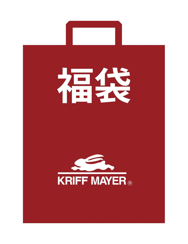 (クリフメイヤー) KRIFF MAYER 【福袋】 メンズ 5点セット& トートバッグ(マウンテンジャケット フリース スウェット ロンT サコッシュ)
