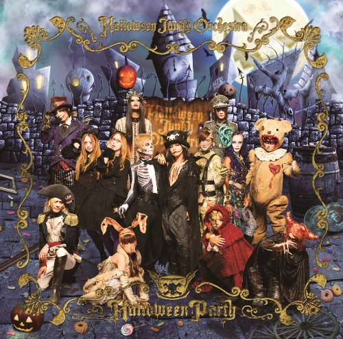 Halloween Junky Orchestra - Halloween Party (CD+DVD) [Japan CD] XNVP-33
