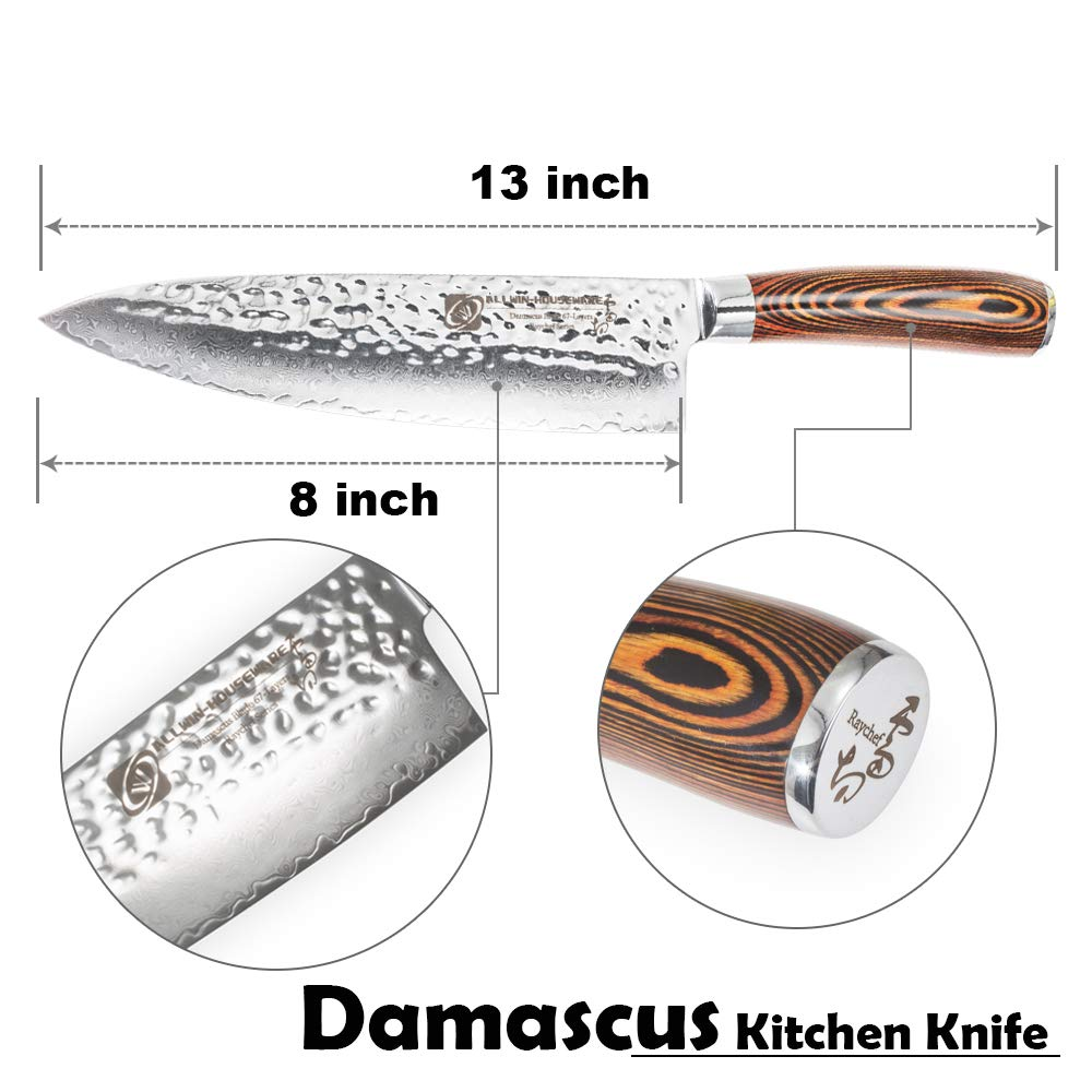 Damascus Chef Knife with Japanese VG10 Super Steel Core, Professional 67-layer Handmade 8'' PAKKA Wood Handle Damascus Chefs Knife by ALLWIN-HOUSEWARE W (Image #3)