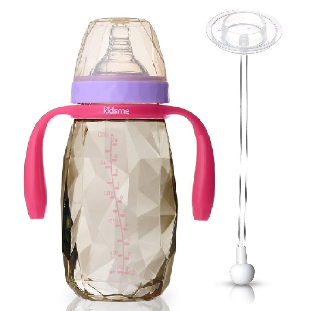 監査犯す帰るOptions Glass Bottle Gift Set by Dr. Brown's