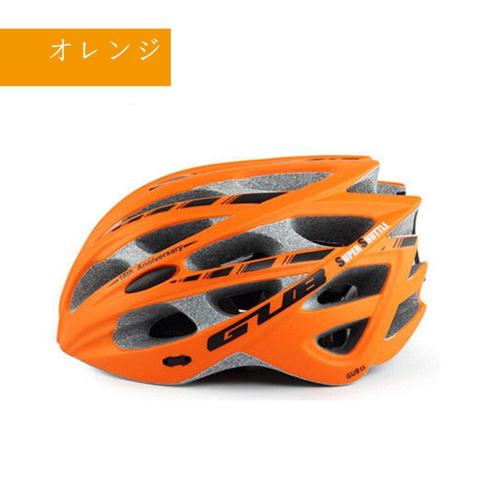 ヘルメット自転車大人用ジュニアヘルメットレディースメンズサイクルヘルメットロードバイクサイクリング/軽量通学通勤 ダイヤル調整バイザー  オレンジ B07Q85ZZ9S