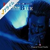 """探偵 神宮寺三郎 「Kind Of Blue」 オリジナルサウンドトラック/Detective Jinguji Saburo """"Kind Of Blue"""" Original Soundtracks"""