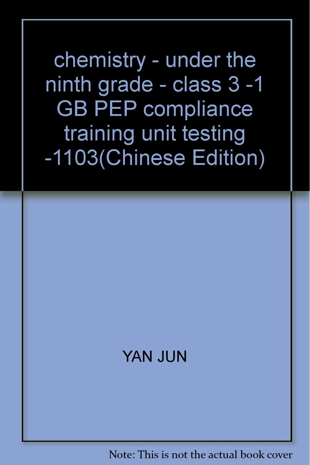 Download chemistry - under the ninth grade - class 3 -1 GB PEP compliance training unit testing -1103 ebook