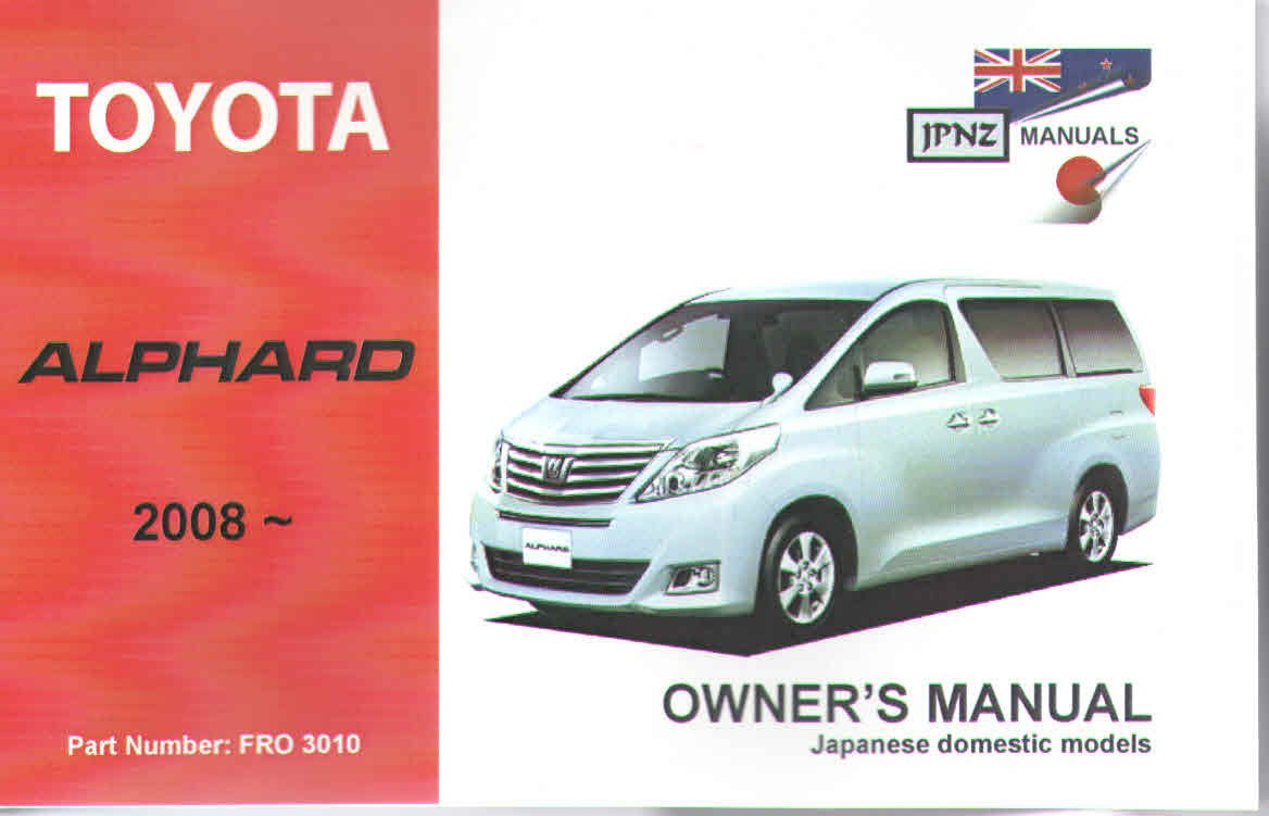 Toyota alphard 2008 owners manual amazon jpnz toyota alphard 2008 owners manual amazon jpnz international ltd 9781869763015 books freerunsca Choice Image