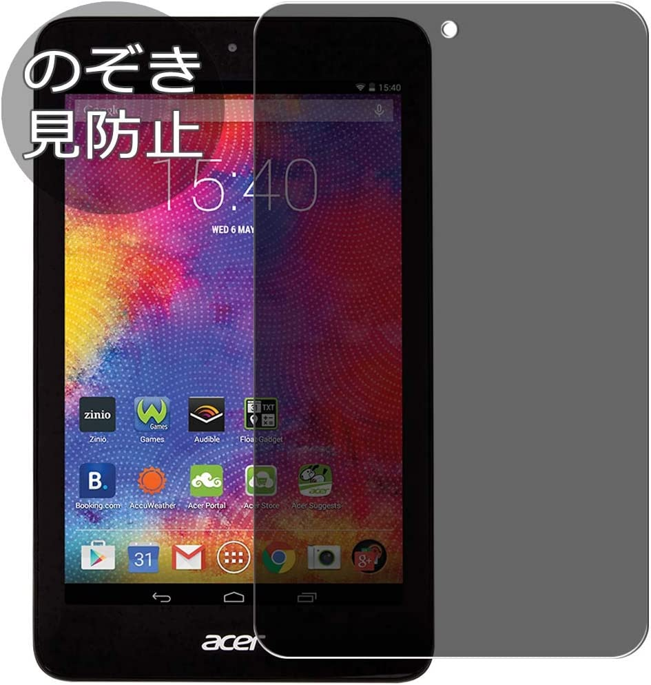 "Synvy Privacy Screen Protector Film Compatible with acer iconia One 7 B1-750 7.5"" One7 0.14mm Anti Spy Protective Protectors [Not Tempered Glass]"