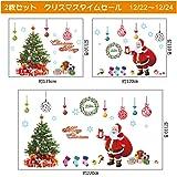 KEYNICE 【2枚】 クリスマス ウォールステッカー シール クリスマスツリー サンタクロース 壁紙 剥がせる 飾り ショーウインドウ 店舗 家庭 グリーン 雰囲気満点 特大サイズ 2枚入り