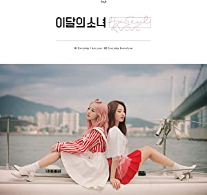Blockberry Creative [Reissue] Monthly Girl (Single Album) Album+Extra Photocards Set (HaSeul & ViVi ver.)