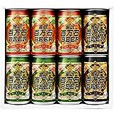 わくわく手づくりファーム川北 金沢百万石ビール(350ml) 8本ギフトセット
