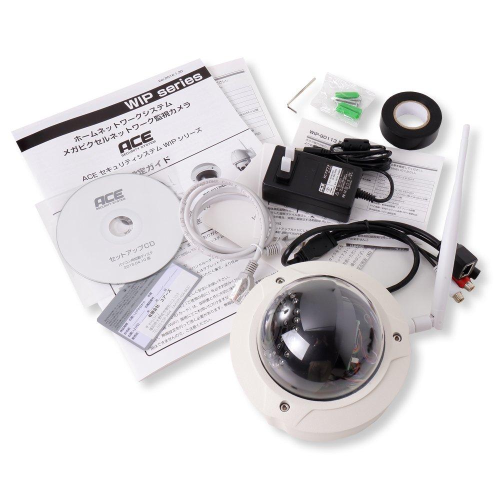 当店だけの限定モデル ACE ドーム型 ワイヤレス 防犯カメラ バリフォーカルレンズ採用 ズーム調整付き ドーム型 WIP-92113D-V 防犯カメラ 130万画素 microSD 128GB取り付け済み IP66防水 プリレコード機能付き 動態検知 暗視機能 取扱い説明書 WIP-92113D-V B01G11VMLC, 羽後町:49ee8f0e --- a0267596.xsph.ru