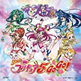 YES! PRECURE 5 GOGO! THEME SONG[PRECURE5,FULL SLOTTLE GO GO!](CD+DVD)