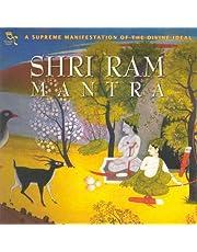Shri Ram Mantra