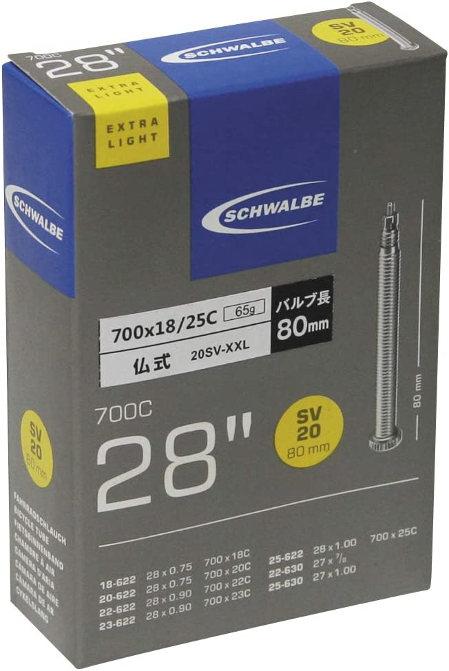 Schwalbe 10426383 SV20 Extra Light - Cámara de Aire para ...