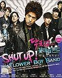Shut Up Flower Band (Korean TV Drama, English Sub, All Region, 4-DVD Set)