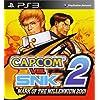 Capcom Vs SNK 2: Mark Of The Millennium PS3 Digital Code Download Deals