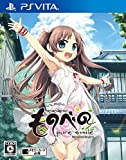 Monobeno -Pure Smile-(japan Import)