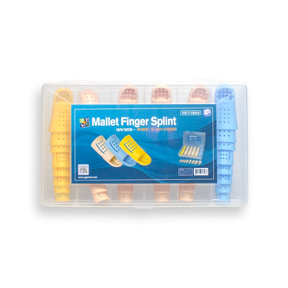 Mallet Finger Splint Set(Normal) for Finger Fractures, Wounds, Post-Operative Care and Pain Relief, Malleable Metallic Hand Splint Finger Support (48 pcs)
