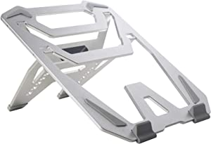 AICHESON Adjustable Aluminum Silver Laptop Stand