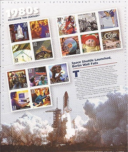USPS Celebrate The Century 1980s - Sheet of Fifteen 33 Cent Stamps Scott 3190