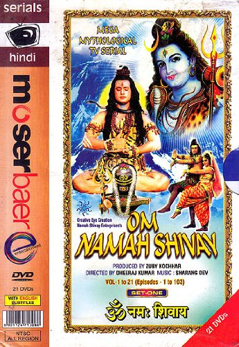 Om Namah Shivay: (Complete T.V. Serial in 208 Episodes) - Set of 42 DVDs