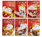 Lucore Lucky Cat Red Envelopes - 30 PCS Pack of Chinese Lucky Money Pouches in 6 Cute Maneki Neko Designs