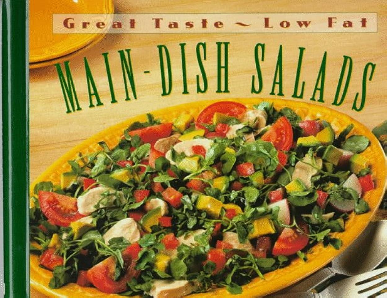 おワーディアンケース何でもLow Fat Recipes: Healthy Slow Cooker Recipes (Healthy Delights Book 1) (English Edition)