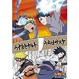 Erik editores abydco336–Group Poster with Design Naruto Shippuden Naruko Vs Sasuke