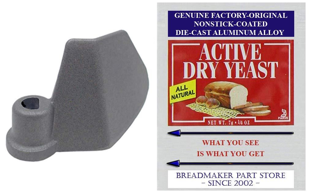 Cook's Essentials Bread Machine Paddle CEBM1002W Kneading Blade Part maker baker