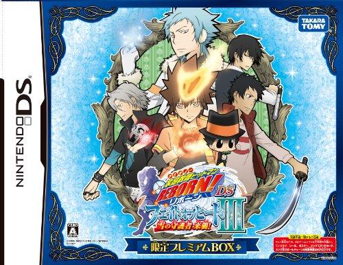 Katekyoo Hitman Reborn! DS Fate of Heat III - Yuki no Shugomono Raishuu! [Limited Edition] [Japan Import]
