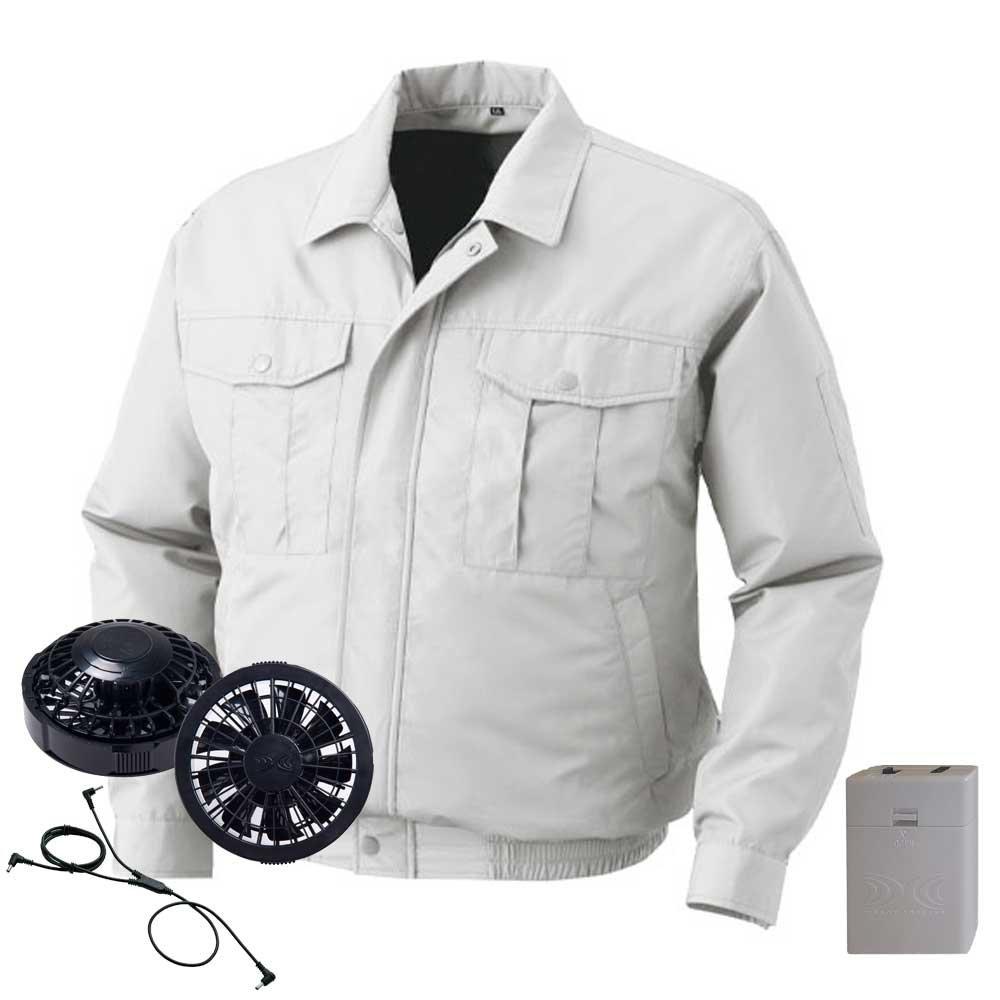 空調服 長袖ブルゾン黒ファン電池ボックスセット KU90541 B07FGR91K2 LL|6シルバー 6シルバー LL