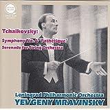 チャイコフスキー : 交響曲 第6番 「悲愴」 | 弦楽セレナード (Tchaikovsky : Symphony No.6 ''Pathetique'' | Serenade for String Orchestra / Yevgeny Mravinsky & Leningrad Philharmonic Orchestra)