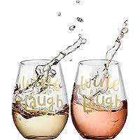 2-Pack Amallino Custom Red Wine Stemless Glass (20 Ounce)