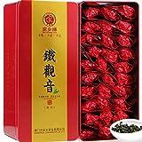 Chinese High Mountain Picked Green Tea(250g Tie Guan Yin)